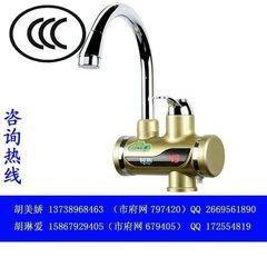 快速電熱水龍頭CCC認證