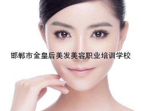 双眼皮技术培训双眼皮技术供应库-海商网