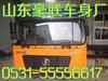 厂家出售德龙F2000驾驶室总成厂家价格图片