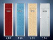 南宁格力空调专卖店分析空调的分类