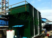 贵阳工业废水成套设备
