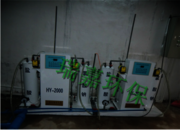 贵州医院污水处理设备