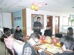 潍坊专业国际推广