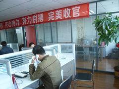 潍坊外贸网站优化