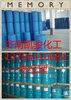優品乙二醇 山東乙二醇價格 國標防凍劑原液乙二醇