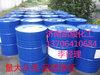 乙二醇價格 防凍液 滌綸級工業乙二醇廠家大量批發銷售