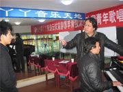 青年歌唱家刘云松