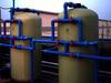 贵阳污水处理工程公司