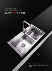 304不锈钢拉丝洗碗池水池水盆