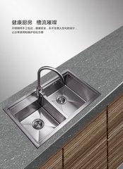 不锈钢手工水槽制造商