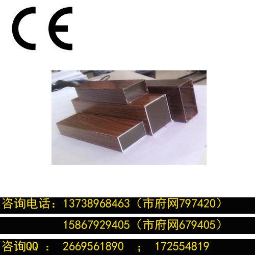 裝修裝飾材料認證