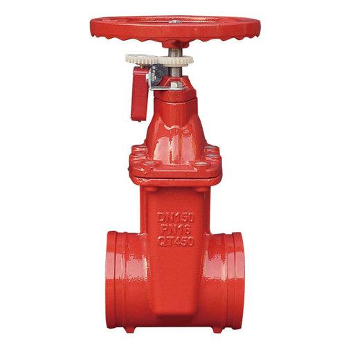 首页 安全和防护 消防 沟槽式信号闸阀图片