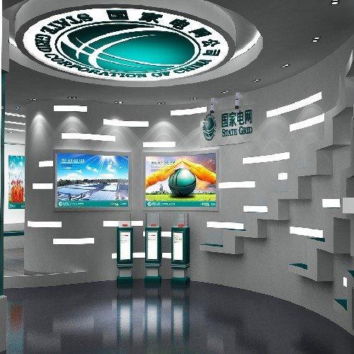 展示厅设计制作施工