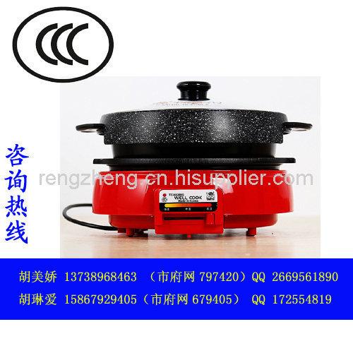 多功能電烤爐CCC認證