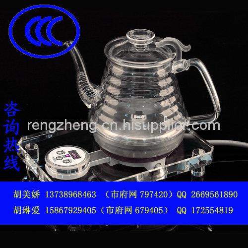 全自動電茶爐CCC認證