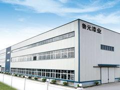 山东鲁元漆业科技有限公司