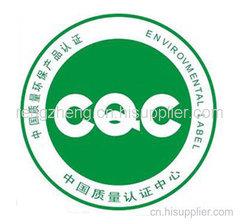 金華CQC認證