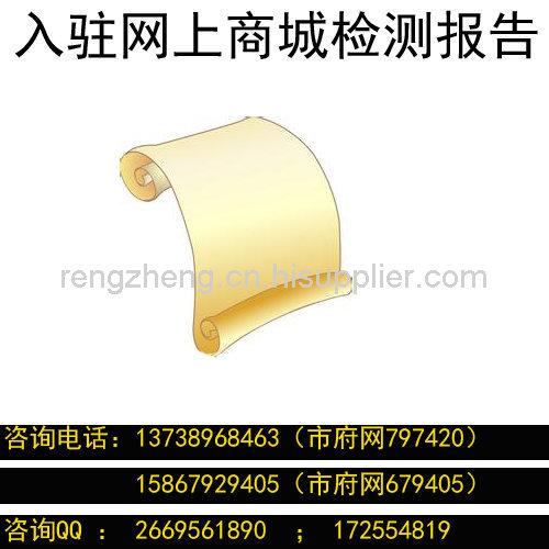 紙巾紙耐黃變測試