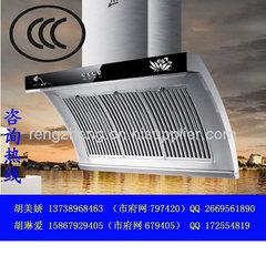 中式廚房小家電CCC認證辦理