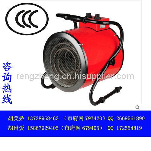 取暖電器CCC認證