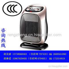 取暖電器CCC認證辦理