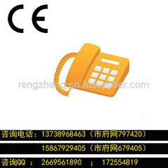 電話機低電壓指令