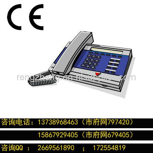 家用商用電話機電磁兼容檢測