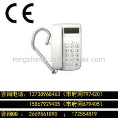 電話機電磁兼容檢測