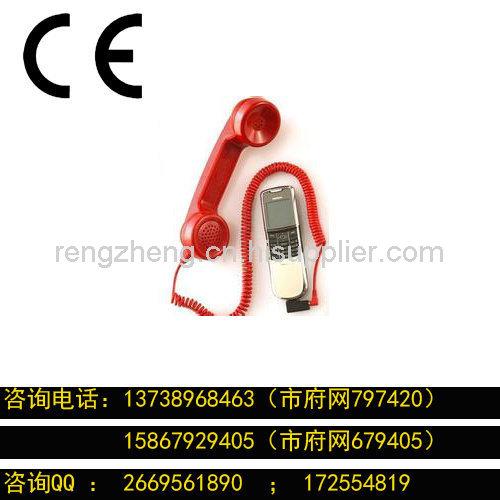 固定電話機產品認證