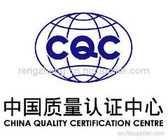 CQC認證永康通標專業辦理