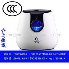 家用制氧機CCC認證