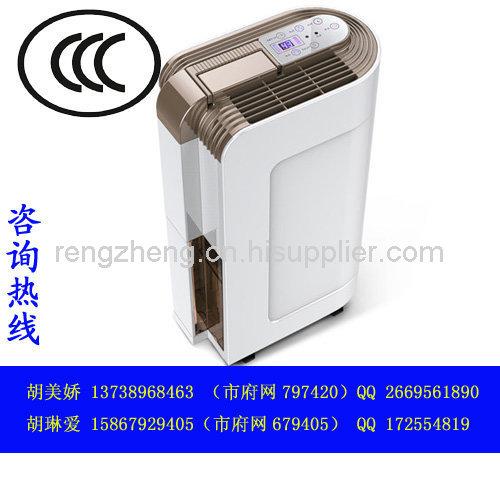 除濕器CCC認證