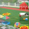 西安幼兒園人造草坪