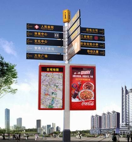 乐导尔标识城市公共环境导向标识设计,勇于创新,不断追求卓越图片