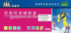 兄弟2015粉盒7055激光打印机ML2130