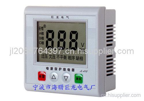 电源继电器;电源继电器原理;电源继电器接线图-海商