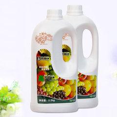 黑森林高倍果汁