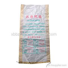 厂家直销 彩印饲料袋定制LOGO 腻子粉饲料袋 饲料包装袋特价批发