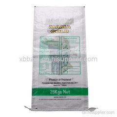 大米袋 集装袋 吨袋 物流快递打包编织袋 手提编织袋 搬家