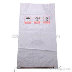 环保细腻子粉PP塑料包装编织袋 厂家批发饲料袋