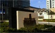 上海嘉里香格里拉酒店