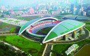 四川自贡市南湖体育馆