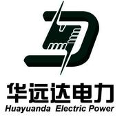 華遠達電力集團