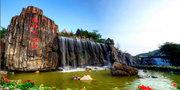 开阳南江大峡谷
