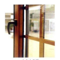 贵州铝合金门窗安装步骤