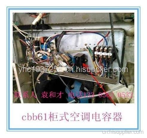 cbb61排风扇电容接线图