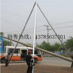供应铝合金抱杆