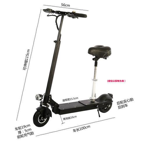 滑板車CE認證