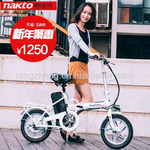 電動自行車CCC認證