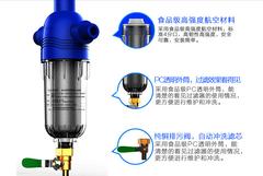 管道凈水器CQC認證